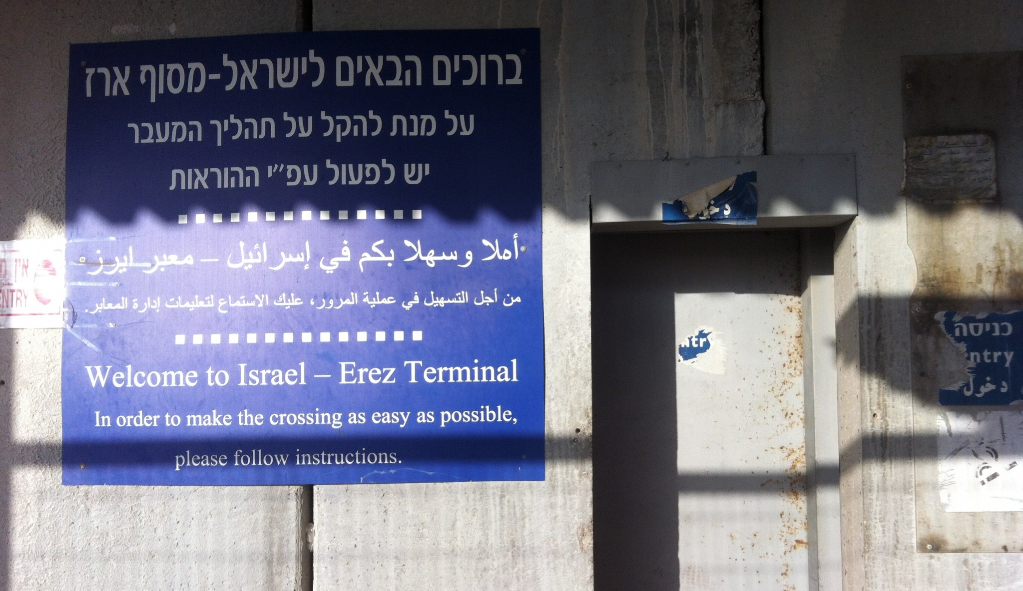 Some of movement restrictions impacting residents of Gaza date back to the early 90s. Other restrictions – like banning students from Gaza from studying in the West Bank or not allowing residents of Gaza to relocate to the West Bank – were introduced in 2000. Erez Crossing. Photo: Nuriya Oswald